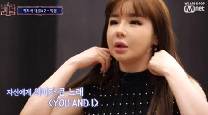 (사진=Mnet)